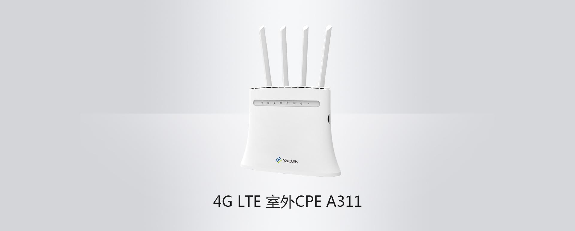 4G LTE 室外CPE A311